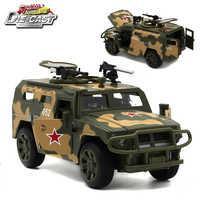 15 CM 1/32 échelle moulé sous pression russe GAZ JMP-2 tigre militaire modèle armée voiture pour garçons comme jouets avec fonctions