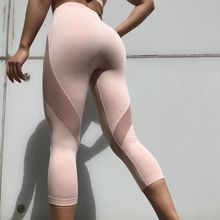 HOT HOT High Waist Seamless Leggings Push Up Leggins Sport Women Fitness Running Yoga Pants Energy Seamless Leggings Gym leggins 2019 new seamless leggings women yoga pants high waist gym sport yoga leggings sexy push up running tights fitness leggins women