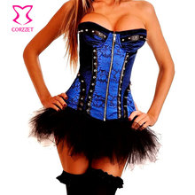 Corzzet Vintage Blue Leather Steel Boned Front Zipper Steampunk Overbust Corset And Skirt Burlesque Gothic Cospaly Corset Sets