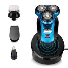 USB беспроводной зарядки электробритва для мужчин плавающие Три лезвия головки Электрический станок бритья перезаряжаемые бритвы уход