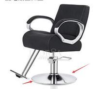 21 gcvx отсечение стул. Для волос стул. Миниатюрный белый конь парикмахерское кресло. Подъем .. dfsva