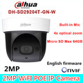 Dahua SD29204T-GN-W replace SD29204S-GN-W 2Mp Network Mini IR WIFI PTZ IP WIFI Speed Dome Camera  English Firmware Free Shipping