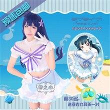 Anime Love Live Sunshine Tsushima Yoshiko Aqours Cosplay Costume Aquarium Blue and Purple Dress Free Shipping A цена