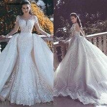 화려한 아랍어 레이스 인어 웨딩 드레스 2020 분리형 기차 긴 소매 환상 두바이 신부 가운 Abiti Da Sposa