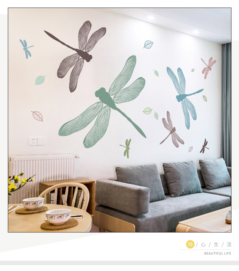 Colorful Dragonfly Vinyl Sticker Waterproof Decal