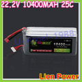 1pcs lion Power 6S 22.2V 10400MAH 25C to 35C rc heilecopter car boat  6S 10000mah lipo battery