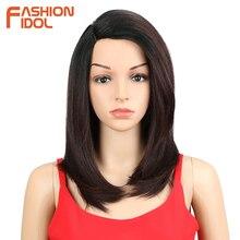 MODA IDOL Peruk siyah Kadınlar Için 18 inç Kısa Bob Saç Düz Sentetik Yan Kısmı Dantel ön peruk Ombre Isıya Dayanıklı saç