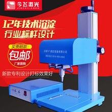 Пневматическая маркировочная машина, хороший эффект маркировки, глубокая маркировка пресс-формы, машинка для металлической маркировки, прямые продажи с фабрики