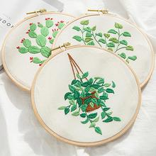 Hoop Painting Cross-Stitch-Kit Embroidery Handcraft Monstera Plant Needlework Modern