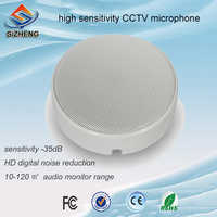 SIZHENG COTT-S30 High sensitive noise reduction -35dB CCTV audio microphone pick up HD sound monitor for security camera