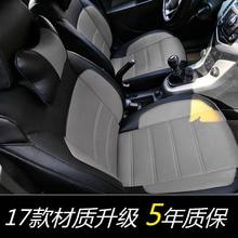 цена на car seat covers cushions for JAC K5/3 iev b15 A13 RS refine s3 s2 s5 Brilliance AutoV3/5/H220/230/530/320   FRV/FSV/cross/wagen