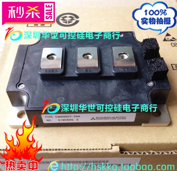 IGBT CM400DY-24A CM400DY-24NF CM600DY-24A import--HSKK cm75rl 24nf cm100rl 24nf mddz