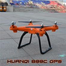 hdアクションカメラ 899C gpsプロフェッショナルドローンrc k