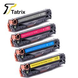 Tatrix 1 PCS Pour CRG116 CRG316 CRG716 Compatible Cartouche De Toner Pour HP Color LaserJet CM1300MFP CM1312MFP Pour Canon LBP5050 8050