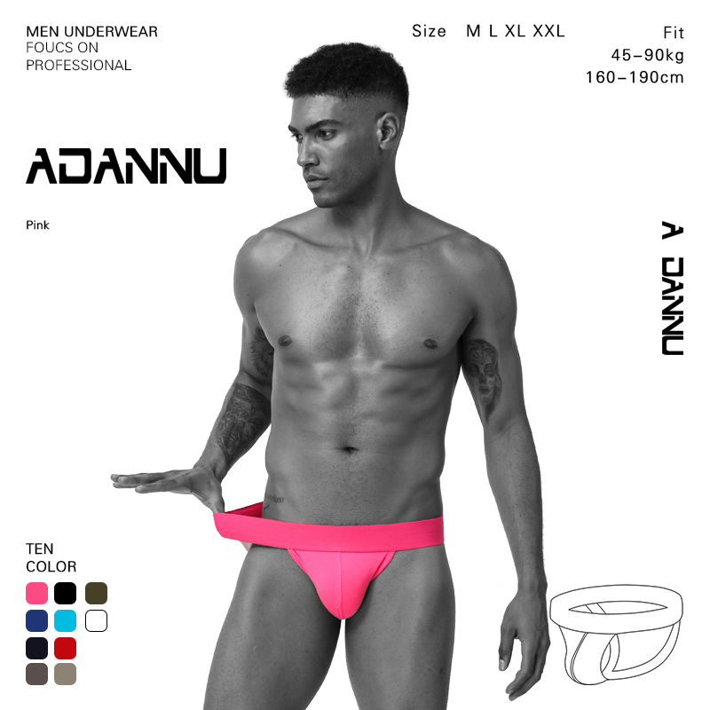 ADANNU Men Sexy Underwear Panties Briefs Men Mesh  Sexy Tanga Hombre Sexy Gay  Jockstrap Penis Push Thongs Short Underwear