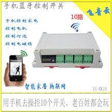 Переключатель управления Bluetooth модуль Bluetooth мобильного телефона реле контроля умный дом
