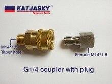 Acoplador de liberación rápida G1/4 de alta calidad con enchufe para pistola de alta presión y manguera