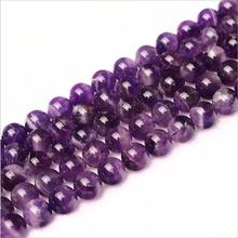 Free Shipping 1 Strand Natural Stone Purple Amethyst Round Loose Beads  4/6/8/10/12/14MM Pick Size For DIY Jewelry Making Z262
