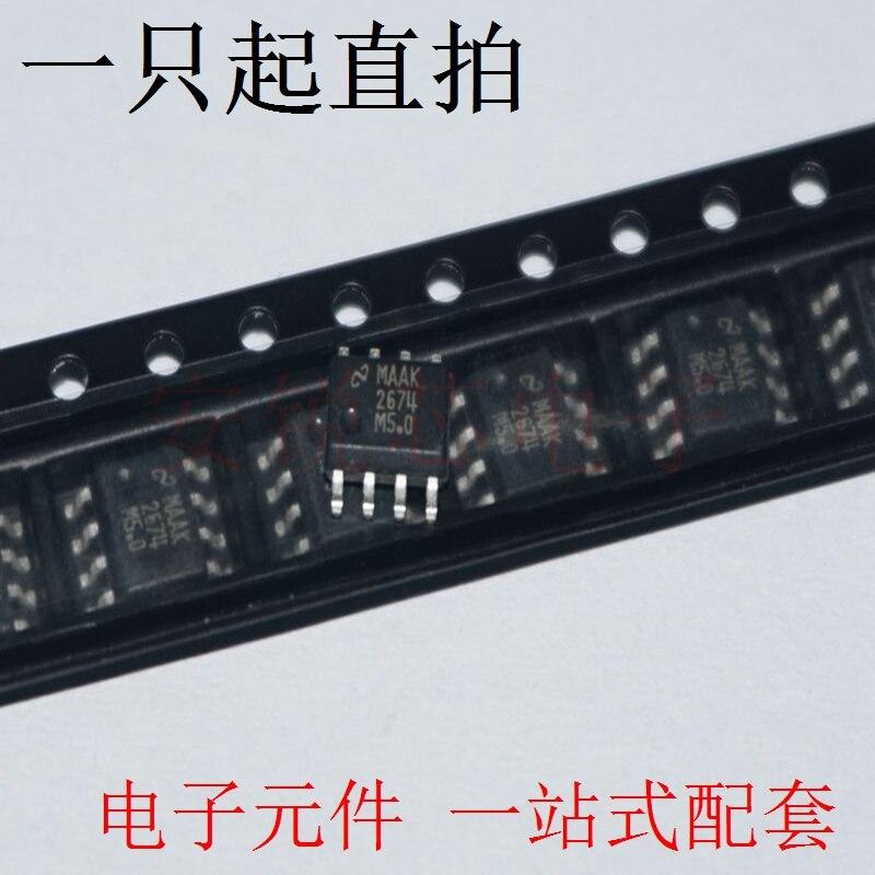 LM2674 LM2674M-5.0 2674m5.0 sop8 new switch stabilizer chip IC gr8876a gr8876 sop 8