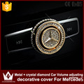 Night Lord For w204 W212 W176 W246 CLA GLA GLK X204 GL ML Metal man-made crystal man-made diamond volume adjusting cover