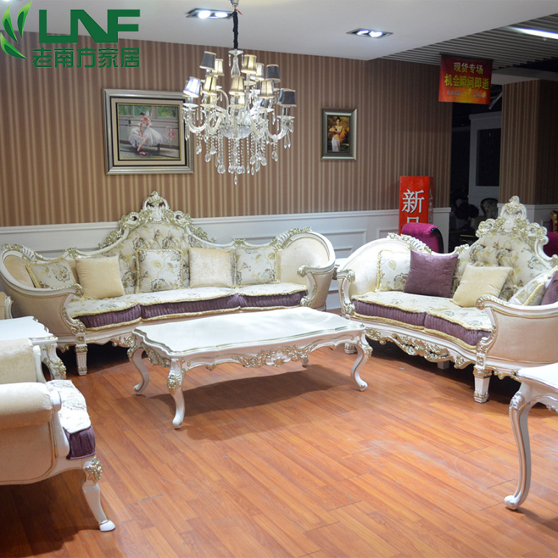 Luxury Living Room Sofa Furniture With Carving 102