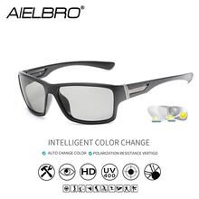 AIELBRO Photochromic Sunglasses Men Women Polarized Chameleon Discoloration Sun Glasses Eyeglasses Sport Square Driving New 2019