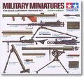 TAMIYA 35121 Segunda Guerra Mundial grupo armas de Infantaria Do Exército DOS EUA de apoio de fogo
