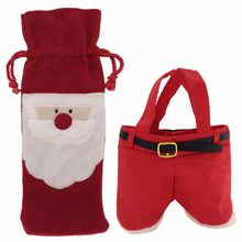 2pcs Christmas Santa Pants Gift Candy Bags - Drawstring Christmas Red Wine Bottle Cover Bag Wine Bottle Bag Gift Baskets BF144-1(China)