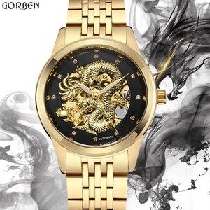 Image 1 - Luksusowe świecenia Dragon szkielet automatyczne zegarki mechaniczne dla mężczyzn zegarek na rękę ze stali nierdzewnej złoty czarny zegar wodoodporna męska relógio