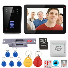 ENNIO 9 inch Recording RFID 900TVL Color Video Door Phone Intercom Kit Rainproof Night Vision 8G TF Card+Electric Strike lock