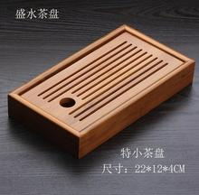 Wooden Tea Tray Fruit Pallet Bamboo Kung Fu Tea Tray Waterproof Water Double Layer Tea Set Vintage Decorative Tray