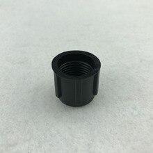 Пластиковая заглушка для xConnect черный водонепроницаемый косички