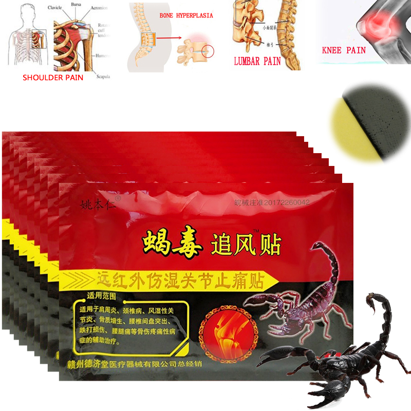 96pcs/12 Bags Knee Joint Pain Relieving Patch Chinese Scorpion Venom Extract Plaster For Body Rheumatoid Arthritis Pain Relief