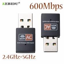 Kebidu USB WiFi Adapter 600Mbps 2.4GHz 5GHz WiFi Antenna Dual Band 802.11b/n/g/ac Mini Wireless Computer Network Card Receiver