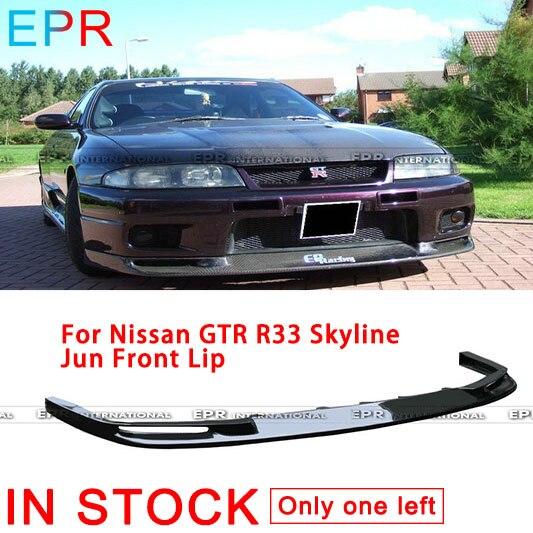 For Nissan GTR R33 Skyline Carbon Fiber Jun Front Lip   Body kit