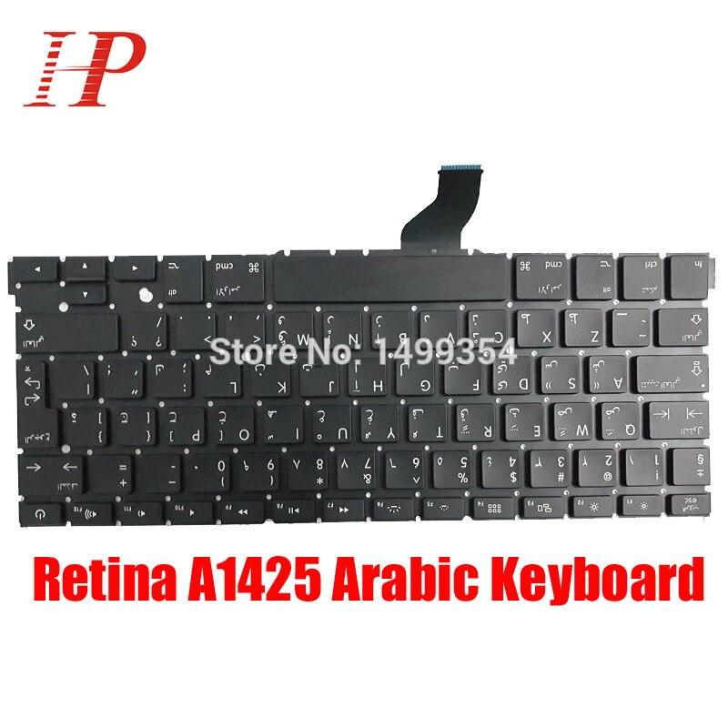 New A1425 AR Arabic keyboard For Apple Macbook Pro 13 Retina A1425 Keyboard Arabic Standard 2012 MD212 MD213