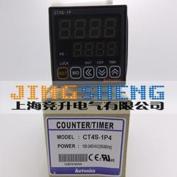 CT4S-1P4 (CT4S-1P 220В) 100% Новый оригинальный счетчик таймера