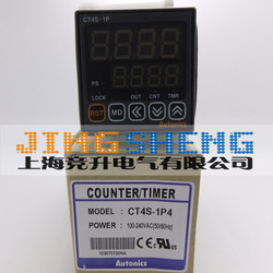 CT4S-1P4 (CT4S-1P 220 V) 100% nuevo Original genuino contador temporizador