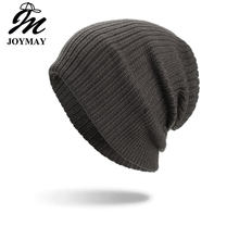 Joymay 2018 Two way Wearing Winter Beanies Hat Disorderly Color Unisex Plain Warm Soft Skull Knitting Cap Hats Wholesale WM091(China)