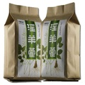 Hot Sale! Chinese herbal viagra yin yang huo&Horny Goat Weed&Epimedium 100g sex aphrodisiac for men male aphrodisiac products