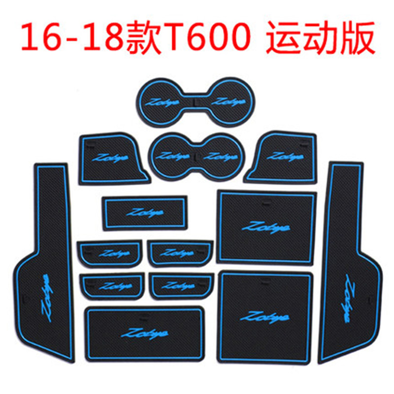 High Quality Gate slot pad Teacup pad Non-slip pad for Zotye T600 Sports Edition 2016-20 ...