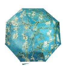 Vincent Van Gogh ร่มอัลมอนด์ Blossom ภาพวาดสีน้ำมัน 8 ซี่โครงลมกรอบสำหรับผู้หญิงแบบพกพาสามพับร่ม