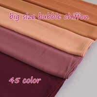 100pcs/lot big size bubble chiffon printe solid color women's headscarf high quality muslim hijabs 45 colors scarves 180*85cm