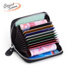 2019 New Rfid Wallet for Women Leather Zipper Purse Small Clutch Money Bag Wallets Female Purses for Cash Credit Card Passport цена в Москве и Питере