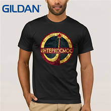 Gildan Brand Russia CCCP Interkosmos Vintage Emblem Space Exploration Program T-Shirt Summer Mens Short Sleeve
