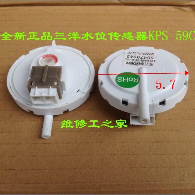 new washing machine water level sensor electronic water level switch KPS-59C washing machine water pressure switch