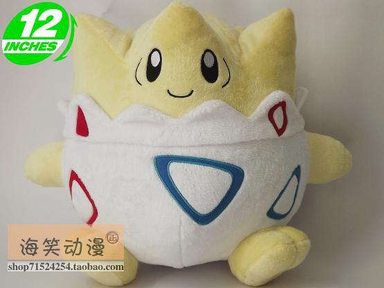 Movies & TV Pokemon 12 inch pokemon Togepi doll plush toy w1586