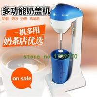 Горячая Распродажа мини молоко блендер коммерческих молочный коктейль машина, изредка, молоко крышка машина
