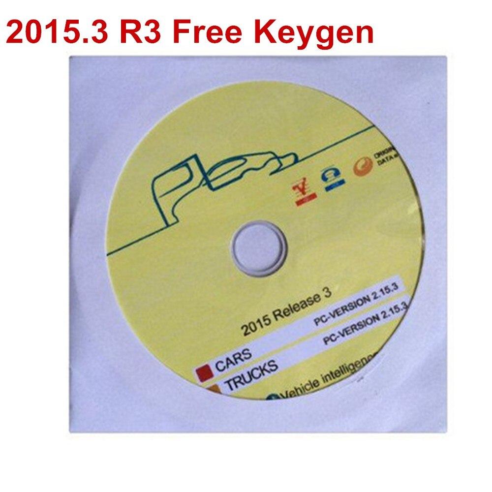 2005.3 KEYGEN No+ No logo_