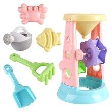 Летние игрушки, детские пляжные песочные часы, водные игры, игрушки для песка, водные игры, большой Песочник, спринклерная формочка для песка, Набор детских подарков